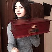 Тісєєва Сніжана