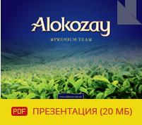 alokozay-presentation-ua