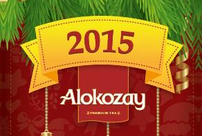 алокозай с новым годом
