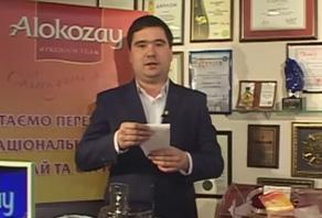alokozay акция