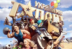 Украина мае талант 7 сезон