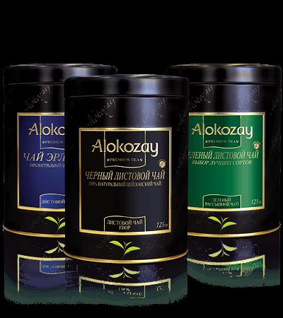 премиум чай alokozay в жестяных банках