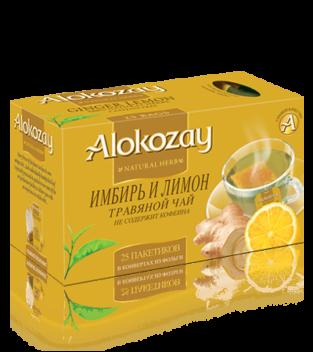 alokozay имбирь и лимон